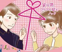 「ひよっこ」92話。奥茨城の人はハヤシライスが好き