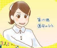 「ひよっこ」99話。和久井映見の輝き力は、本当に凄い