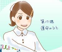 「ひよっこ」100話。菅野美穂がお父さんの行方を知ってそうだ、これはやばいパターン