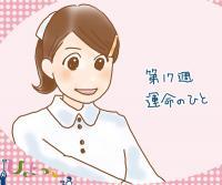 「ひよっこ」101話。さあ魔女か女神か菅野美穂