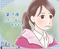 「ひよっこ」112話。お父ちゃん、帰郷して「谷田部実」という人生とに向き合う