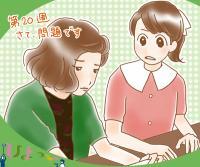 「ひよっこ」115話。乙女寮メンバーがピーチクパーチクピーチクパーチク