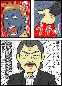 「やすらぎの郷」第20週。松岡茉優の悲劇の顛末は本当に必要だったのか