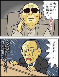 「やすらぎの郷」第25週「テレビを売女に落としたのは一体誰だ!」倉本聰からの最後のキツいメッセージ