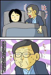 「やすらぎの郷」今日最終回若い娘の前で泥酔した菊村が「やれたかも」な夜をプレイバック