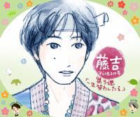 「わろてんか」14話。竹下景子が高橋一生に悶える場面は、あの伝説のホームドラマオマージュか