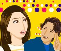 「今からあなたを脅迫します」4話。前田公輝の「わかりやすい悪役」。憎んで当然の相手を許せるか武井咲