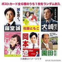 「民衆の敵」篠原涼子イズム通用せず、もう千葉雄大が主役でいいんじゃない?4話
