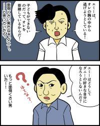 「トットちゃん!」第7週。トットちゃんいよいよNHKへ、野際陽子役を演じる実の娘が登場、今週もエモい