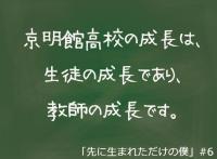 櫻井翔「先に生まれただけの僕」高嶋政伸の怪演が止まらない、ぶっといステーキにムハムハかぶりついた