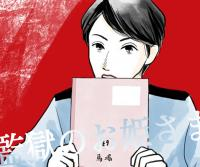 「監獄のお姫さま」8話「好きだから、もう会いたくないの」女たちの別れと再会、菅野美穂のにゃんこスター