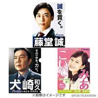 大丈夫か「民衆の敵」石田ゆり子が精子提供を受けたシングルマザーだとか驚いた8話