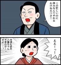 「越路吹雪物語」第3週。瀧本美織はかわいいけれど、宝塚にしては体型ムチムチ過ぎないかと心配