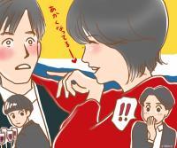 「もみ消して冬」4話「キスぐらい誰とだってするから!」初対面のおじさんにキスをせがむ波瑠が愛おしい