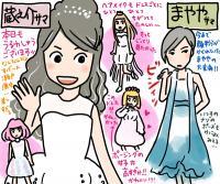 「海月姫」瀬戸康史のドレス姿が美しすぎます描かせてください、安達祐実はやっぱり凄かった5話