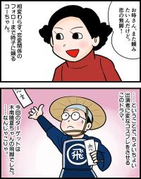 「越路吹雪物語」日本語版「愛の讃歌」あっさり誕生。もっと産みの苦しみとかなかったんでしょうか第7週