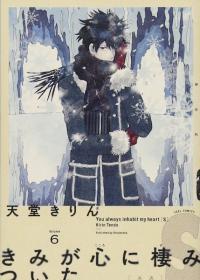 「きみが心に棲みついた」7話。桐谷健太は闇の世界に降り立つ愛の騎士だった
