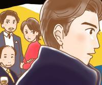 最終回「もみ消して冬」ジャニーズとして山田涼介はどうあるべきか、ドラマをヒントに考察してみた