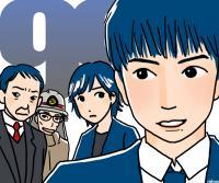 松本潤「99.9−刑事専門弁護士−」改心を迫られた「悪瓶」が選ぶのは出世欲か正義か