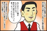 「越路吹雪物語」第10週。大地真央(62)が父・尾美としのり(52)と母・濱田マリ(49)を看取る