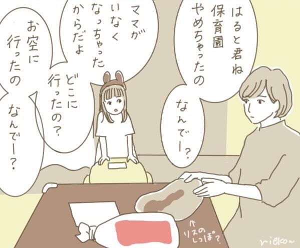 朝顔 最終 回 ドラマ