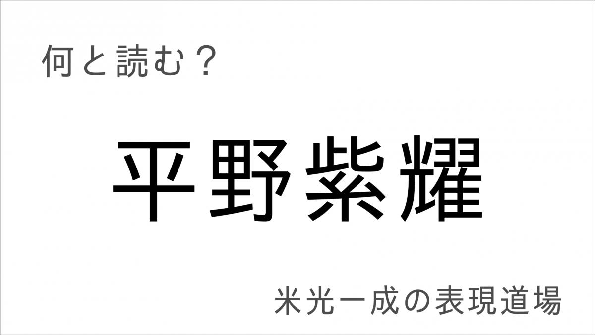 かたつむり 漢字