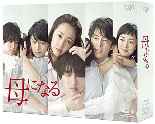 駿佑 出演 枝 道 予定 テレビ