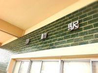 立ち食いうどんマニアが最後にたどり着く最高のお店 / 富山県小矢部市の石動駅(いするぎえき)「麺類食堂」