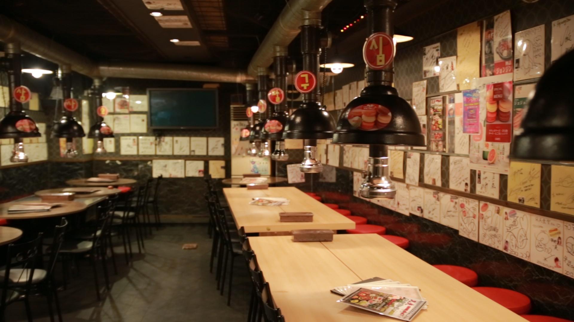 赤坂韓国料理・焼肉 | ヒョンブ食堂