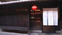 ご褒美の一粒! これぞ京都な「加加阿365 祇園店」の上質チョコレート