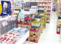 「大人の事情が山盛り」スーパーをお得に巡回する方法