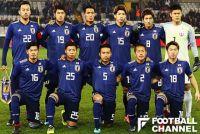 日本、FIFAランク大幅ダウンで55位。欧州遠征2連敗響く。上位5チームは変動なし