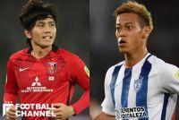 本田圭佑と浦和レッズの決定的な差。クラブW杯で何が明暗を分けたのか?