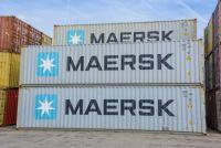 身代金ウイルスで「損失額300億円」デンマークの海運企業が発表