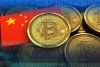 中国ビットコイン業者を襲う「規制の壁」 海外進出も模索