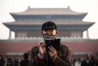 中国チャイナモバイルが「5G」計画加速、来年には商用化宣言