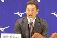【MLB】田中将大がミズノ製グラブへの愛語る「革の質が本当にきめ細やかで好き」
