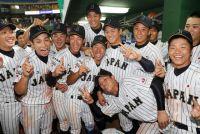 侍U-18監督に永田裕治氏が就任 報徳学園高前監督、2002年にセンバツV