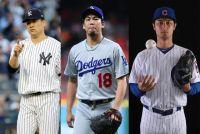 日本人所属球団が2、3、4位に…米メディアがMLB球団の最新ランキング発表