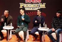 日本ハム4選手の新パフォーマンス決定!? 36歳田中賢は「いらないだろ!」