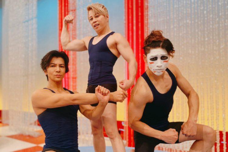 有吉ゼミ 筋肉体操