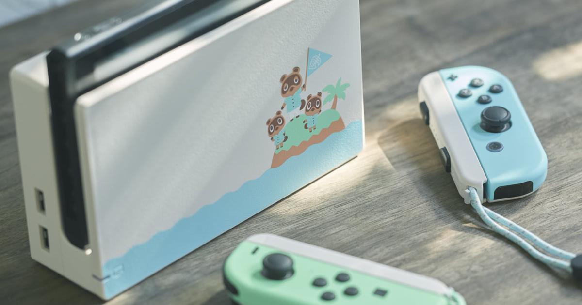 森 コーデ あつまれ セット の どうぶつ 任天堂、Switch「あつまれ どうぶつの森」の本体セットおよびキャリングケースのイメージ画像を大量公開!
