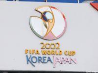 """""""2002日韓W杯世代""""が世界へ挑む!AFC選手権予選のU-15日本代表が発表"""
