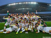 日本高校サッカー選抜候補30人が発表!! 前橋育英、流経大柏から最多5人が選出