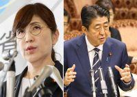 稲田氏辞任会見でも失言 今度は安倍首相の虚偽答弁に発展