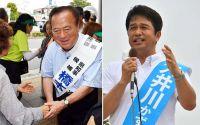 カギは原発と民進党 茨城県知事選が安倍首相を追い詰める