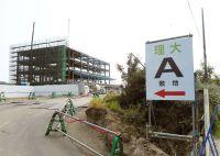 加計疑惑「建設図面」入手でも…NHKはなぜ放送しないのか