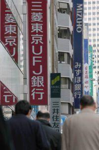 """銀行ビジネスモデル崩壊 3メガバンクは""""2メガ""""に再編か"""