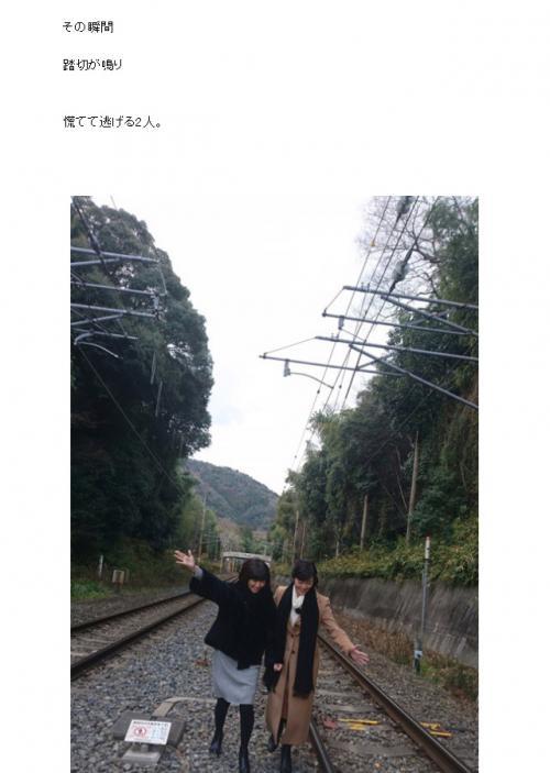 松本伊代さんと早見優さんが書類送検! 夫のヒロミさんは12日放送「ワイドナショー」でコメント予定
