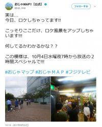 香取慎吾&草なぎ剛のロケ風景を番組公式Twitterが公開 SNSで写真解禁にファン大興奮